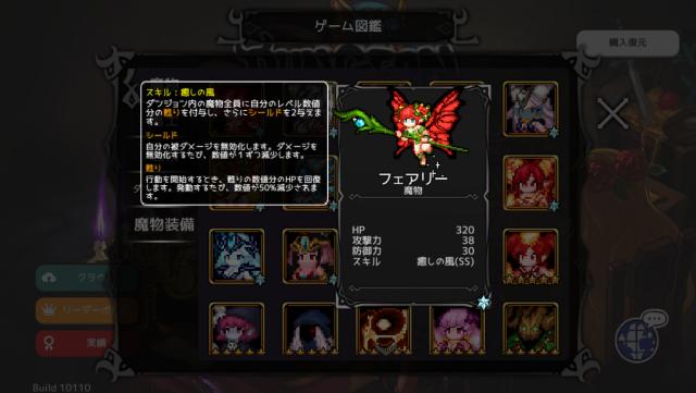 f:id:byousatsu-pn2:20180930111941p:plain