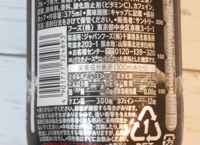 f:id:byousatsu-pn2:20181013145130j:plain