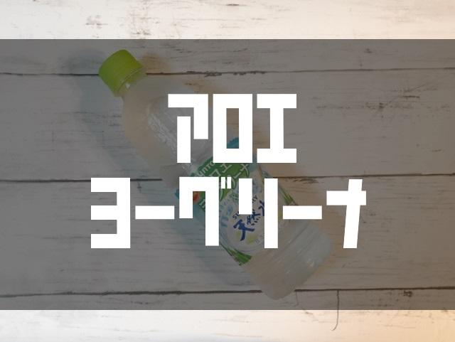 f:id:byousatsu-pn2:20181013153928j:plain