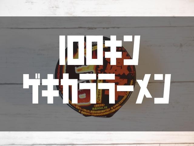 f:id:byousatsu-pn2:20181013154028j:plain