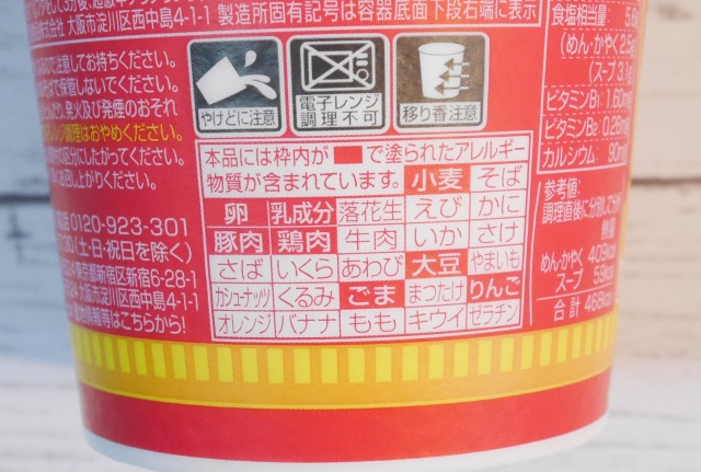 f:id:byousatsu-pn2:20181111173923j:plain
