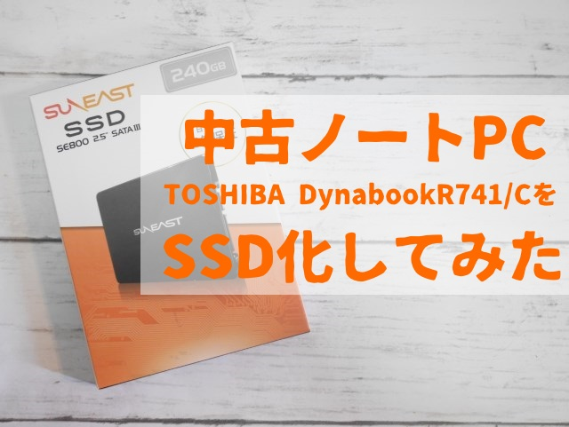 f:id:byousatsu-pn2:20181124003037j:plain