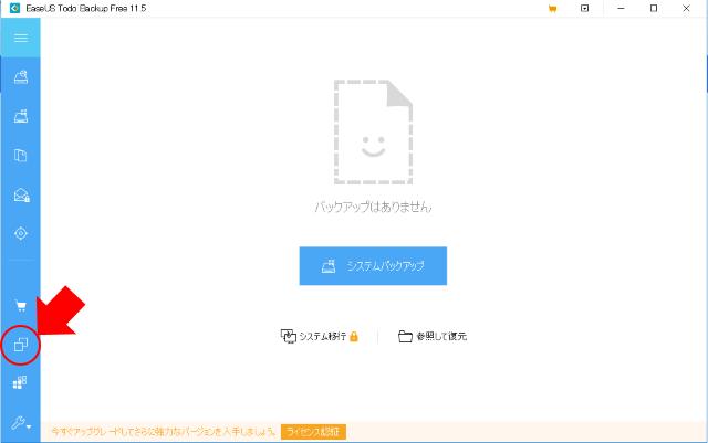 f:id:byousatsu-pn2:20181125224148p:plain