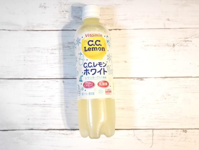 CCレモンホワイト