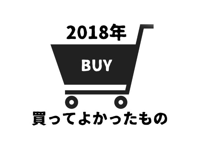 f:id:byousatsu-pn2:20181227000847p:plain