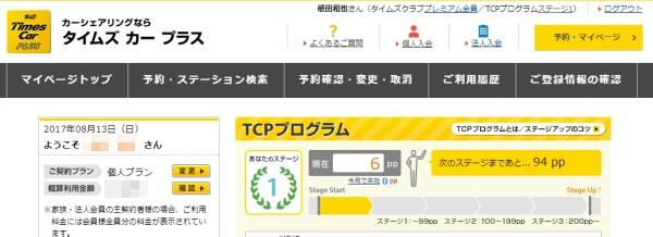 f:id:byousatsu-pn2:20181230140521p:plain