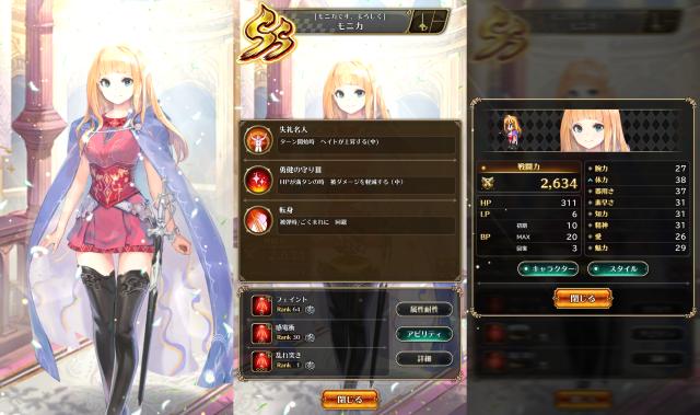 f:id:byousatsu-pn2:20190104121924p:plain