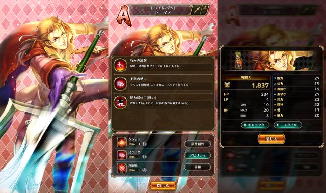 f:id:byousatsu-pn2:20190104122119p:plain