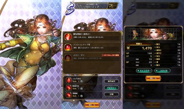 f:id:byousatsu-pn2:20190104122146p:plain