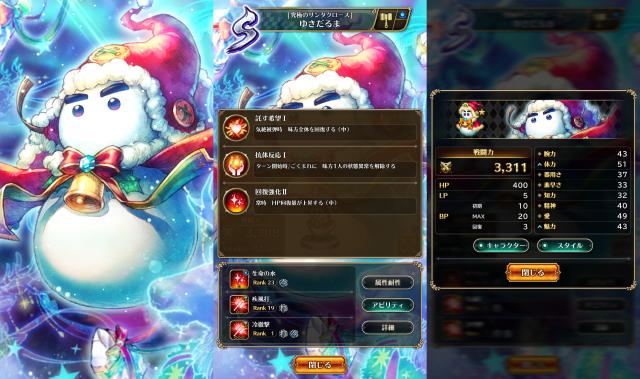 f:id:byousatsu-pn2:20190104122210p:plain