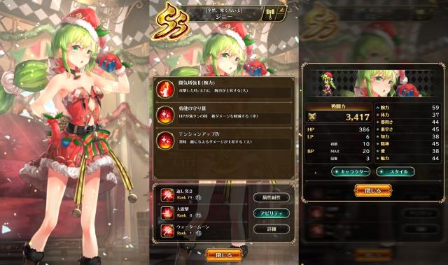 f:id:byousatsu-pn2:20190104122255p:plain