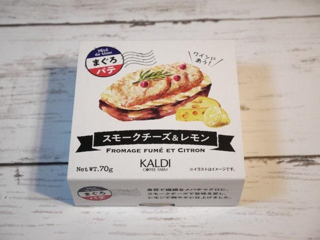 KALDI まぐろパテ スモークチーズ&レモン