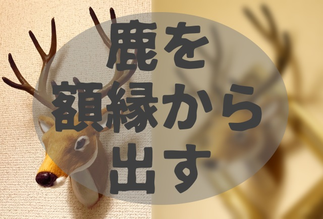 f:id:byousatsu-pn2:20190114150957j:plain