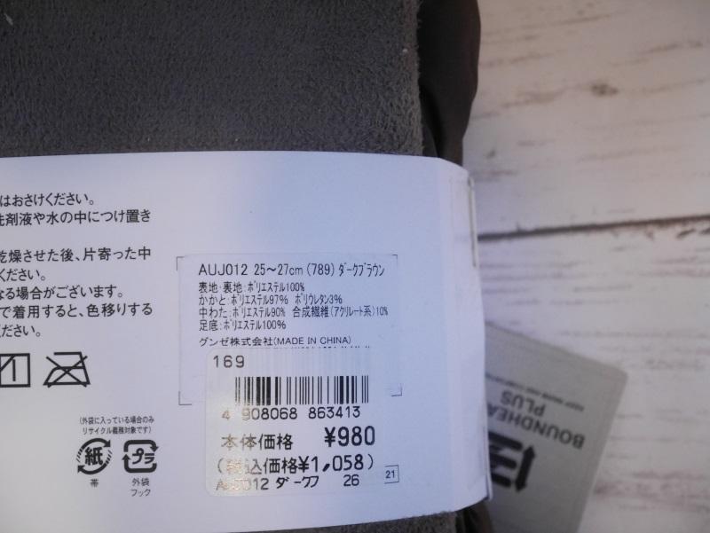 f:id:byousatsu-pn2:20190127211216j:plain