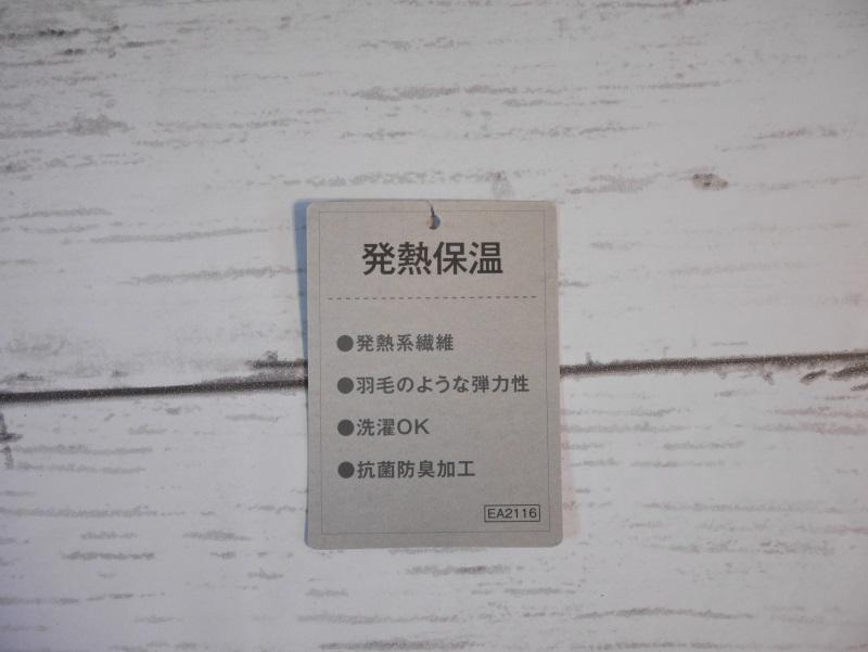 f:id:byousatsu-pn2:20190127211253j:plain