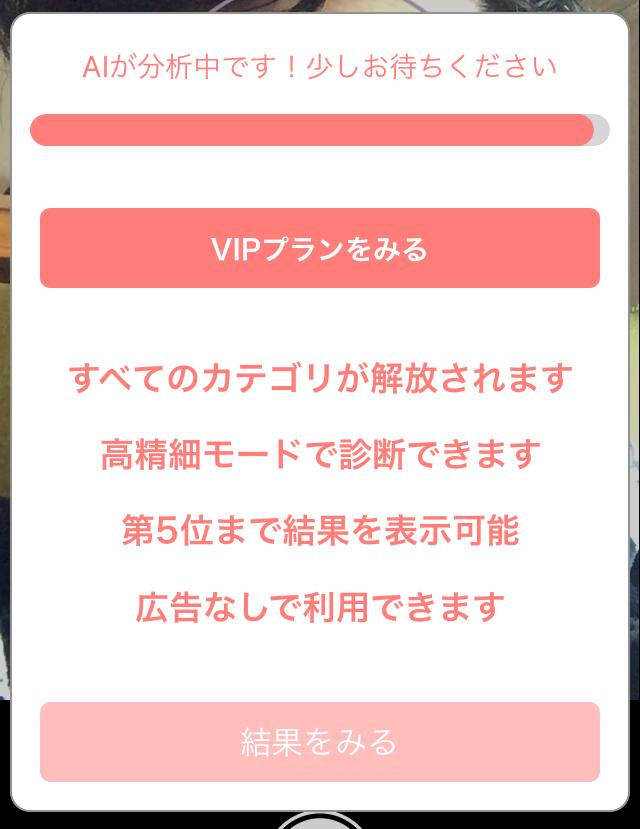 f:id:byousatsu-pn2:20190131102536p:plain