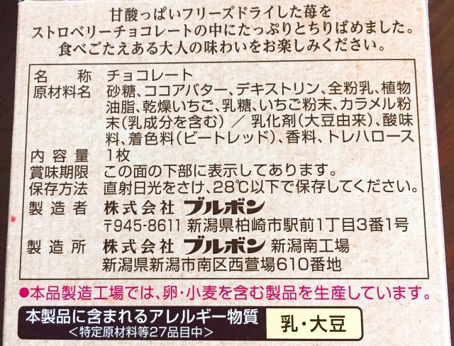f:id:byousatsu-pn2:20190202221600j:plain