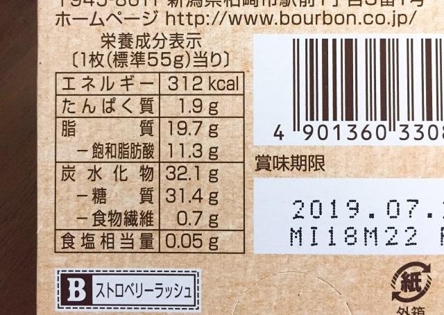 f:id:byousatsu-pn2:20190202221608j:plain