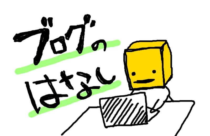 f:id:byousatsu-pn2:20190203144825p:plain