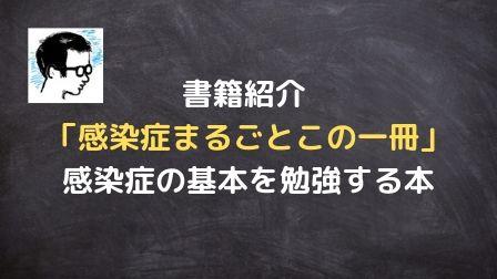 f:id:byoyakud:20190811232629j:plain