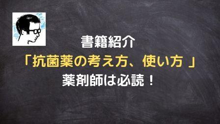 f:id:byoyakud:20190812055849j:plain