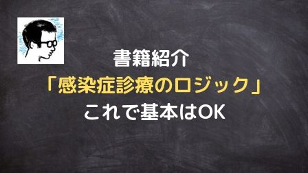 f:id:byoyakud:20190812060438j:plain