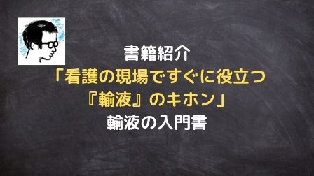f:id:byoyakud:20190812071754j:plain