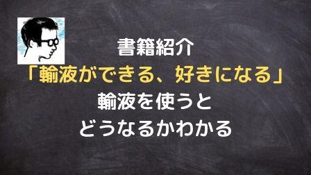 f:id:byoyakud:20190812075458j:plain