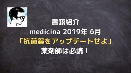 f:id:byoyakud:20190818210156j:plain