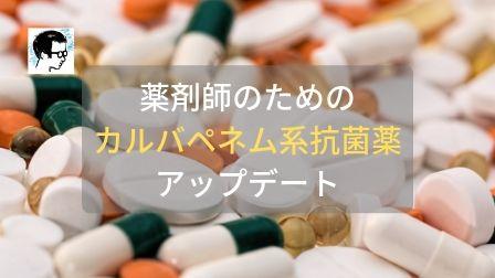 f:id:byoyakud:20190818214255j:plain