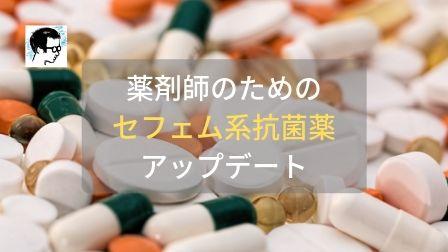 f:id:byoyakud:20190818214301j:plain