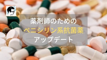 f:id:byoyakud:20190818214311j:plain