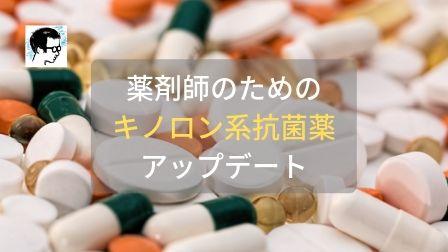 f:id:byoyakud:20190818214318j:plain