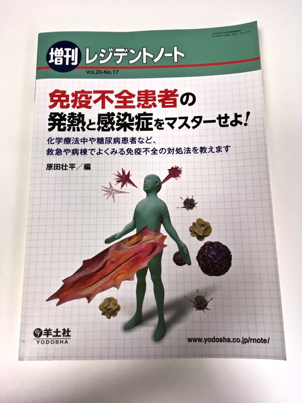 f:id:byoyakud:20190827124502j:plain