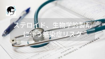 f:id:byoyakud:20190827125738j:plain