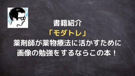 f:id:byoyakud:20190913212543j:plain