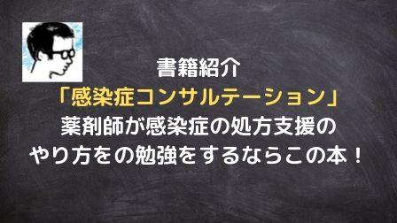 f:id:byoyakud:20191013062554j:plain