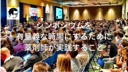 f:id:byoyakud:20191107121729j:plain