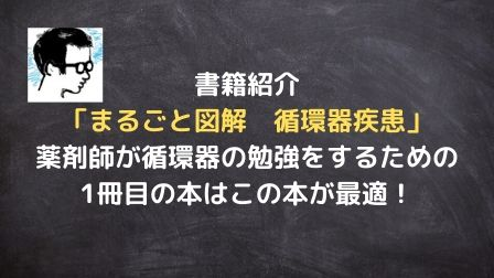 f:id:byoyakud:20191112104815j:plain