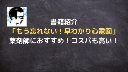 f:id:byoyakud:20191126134854j:plain