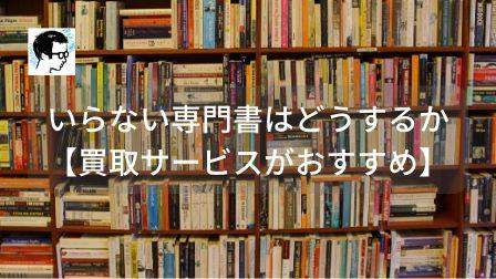 f:id:byoyakud:20200126070427j:plain