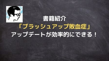 f:id:byoyakud:20200215151658j:plain