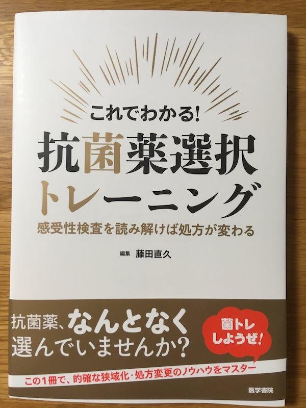 f:id:byoyakud:20200215152725j:plain