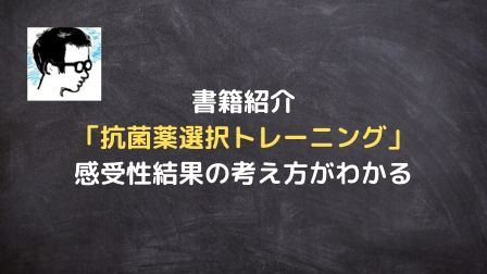 f:id:byoyakud:20200218171652j:plain
