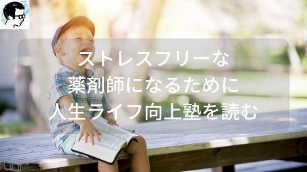 f:id:byoyakud:20200519150814j:plain