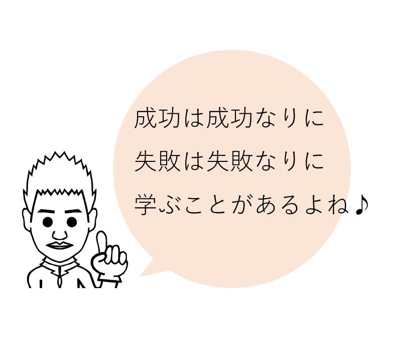 f:id:byte0304:20210117001727j:plain