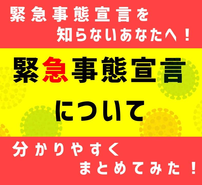 f:id:byte0304:20210517224446j:plain