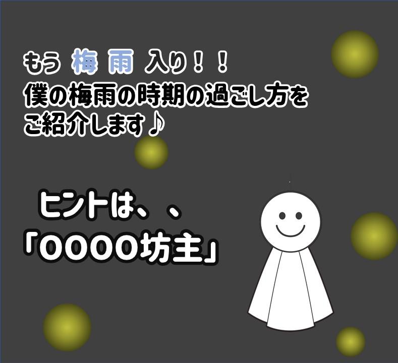f:id:byte0304:20210530013415j:plain