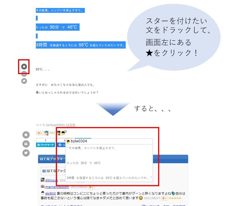 f:id:byte0304:20210908004620j:plain