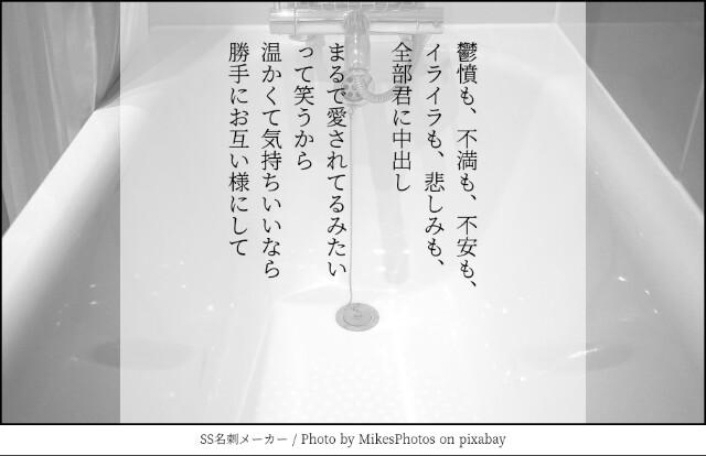 f:id:byun08:20180614094155j:image